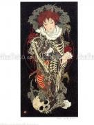 Takato Yamamoto print Spirit of A Dragon 鱗虫の精