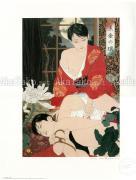 Takato Yamamoto print Black-Gold Ring