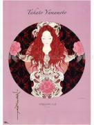 Takato Yamamoto Strigoica III Poster SIGNED