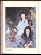 Tale of a Castle Keep Takato Yamamoto finished painting - inside page