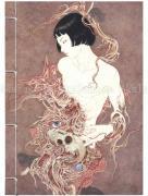 Takato Yamamoto Tohoku Notebook - front cover