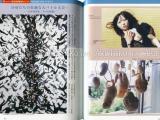 Talking Heads No. 28 Magazine Child's Paradise - Yamamoto Ryuki