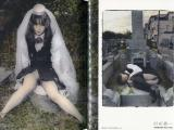 Talking Heads No. 44 Fables of Purity - Kenichi Murata