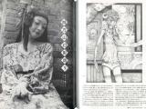 Talking Heads No. 44 Fables of Purity - Kiku Nakamura & Kenny Horie