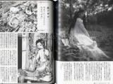 Talking Heads No. 47 Magazine Pseudo-Human - Kenny Horie & Asako Hayashi