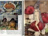 Talking Heads No. 48 Magazine Food and Eros - Kenji Tanigami and Saya Yokota