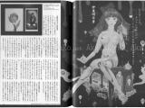 Talking Heads No. 48 Magazine Food and Eros - Asuka Ito