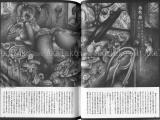 Talking Heads No. 48 Magazine Food and Eros - Toru Mishimaki