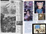 Talking Heads No. 49 Strange System - Tamura, NORI, Hikari Shimoda and others