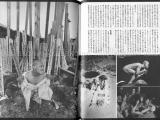 Talking Heads No. 49 Magazine Strange System - butoh dancers