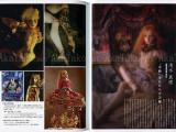 Talking Heads No. 50 Magazine The Body as Art Object - Mari Shimizu