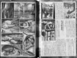 Talking Heads No. 51 Magazine Magical Imagination - La Specola