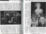 Talking Heads No. 53 Daydream School of Heaven and He- Uroko Nakamura and others