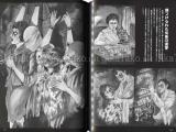 Talking Heads No. 54 Magazine Hospital as Unusual Space - Seiyo Usui