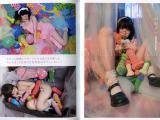 Talking Heads No. 56 Sign of Man/Sign of Woman - Tama Murata