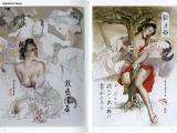 Talking Heads No. 57 Japanese Style Renaissance - Hajime Sorayama