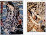 Talking Heads No. 57 Japanese Style Renaissance - Masami Teraoka