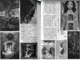 Talking Heads No. 57 Japanese Style Renaissance - Inside Artzine and others