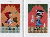 Talking Heads No. 58 Fairytale - Yuko Fukase