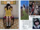 Talking Heads No. 58 Fairytale - Shiori Matsumoto