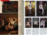 Talking Heads No. 58 Fairytale - Balthus and Kenichi Murata