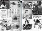 Talking Heads No. 58 Fairytale - Haruna Watanabe, Uziga Waita, and others