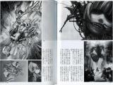 Talking Heads No. 61 Magazine Retro Futurism - WACCHI