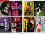 Talking Heads No. 61 Magazine Retro Futurism - Azuma Gaku