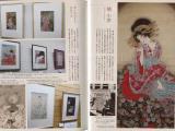 Talking Heads No. 62 Magazine Taisho Aesthetics - Sayume Tachibana