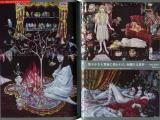 Talking Heads No. 62 Magazine Taisho Aesthetics - Natsuko Tanihara