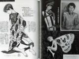 Talking Heads No. 62 Magazine Taisho Aesthetics - Hideki Koh