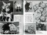 Talking Heads No. 62 - Mai Aimheart, Pikochi, Hoshi Ren, Yasuyuki Kawanaka