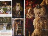 Talking Heads No. 64 Rhetoric of Objet d'Art / Hitogata - Mari Shimizu