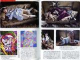 Talking Heads No. 64 - Kenichi Murata, Kamerian, MIRAI
