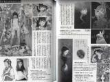 Talking Heads No. 64 Magazine Rhetoric of Objet d'Art Tama Murata and others