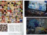 Talking Heads No. 65 Magazine Paradise of Food and Drinks - Sakurako Hattori