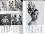 Talking Heads No. 65 Paradise of Food Will Cotton, Ivan Alifan, Monica Cook