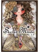 Tama Secret Mode SIGNED - front cover