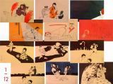 Toshio Saeki Akai Hako prints #1-12