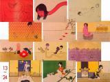 Toshio Saeki Akai Hako prints #13-24