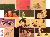 Toshio Saeki Akai Hako prints #25-36