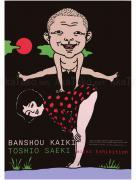 Toshio Saeki Leap Frog Poster - front