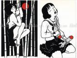Toshio Saeki Postcard Set