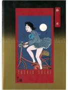 Toshio Saeki Chimushi 1 SIGNED front cover
