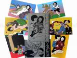 Toshio Saeki Color Print Set - six prints, bonus flyer, and paper envelope