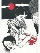 Toshio Saeki The Early Works inside pages