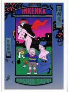 Toshio Saeki Inkenka front cover SIGNED