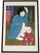 Toshio Saeki Poster 1 (frame not incl.)