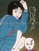 Toshio Saeki Poster 1 detail