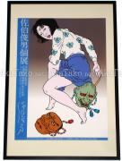 Toshio Saeki Poster 2 (frame not incl.)